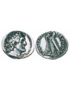Monedas de Grecia